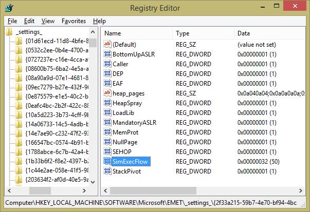 Устанавливаем глубину анализа кода EMET 4.0